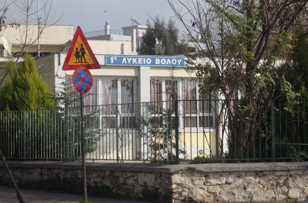 Λουκέτο σε 12 σχολεία της Μαγνησίας