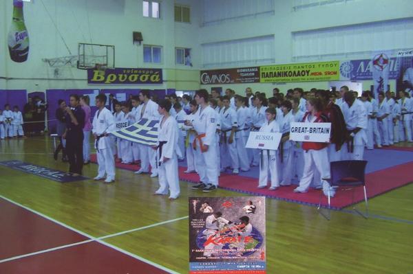 Βαλκανικό πρωτάθλημα Καράτε στο Βόλο