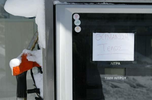 «Ζεματάει» η τιμή του πετρελαίου θέρμανσης