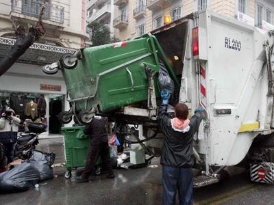 Αφηρημένη σύζυγος πέταξε στα σκουπίδια... θησαυρό