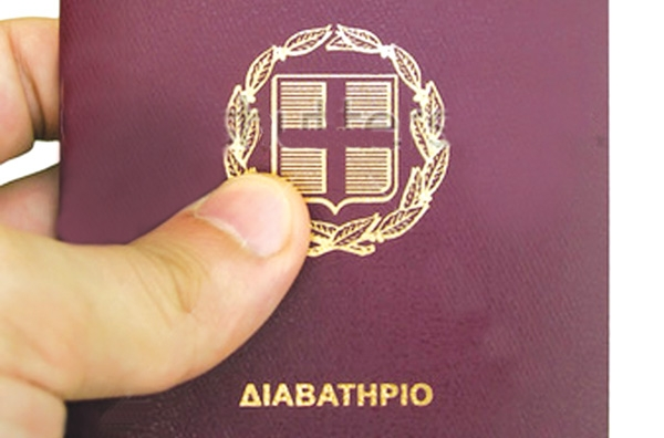 53.000 αιτήσεις από Ελληνες για μετανάστευση στις ΗΠΑ