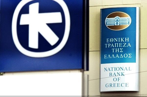 Απορρίπτει η Alpha Bank την πρόταση της Εθνικής