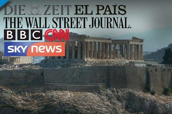 Παραίτηση Παπανδρέου «βλέπουν» CNN και Sky News