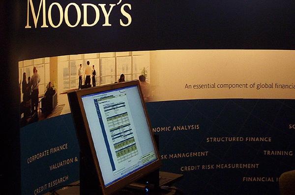 Αγωγή κατά του Οίκου Moody's προτείνουν 10 βουλευτές του ΠΑΣΟΚ