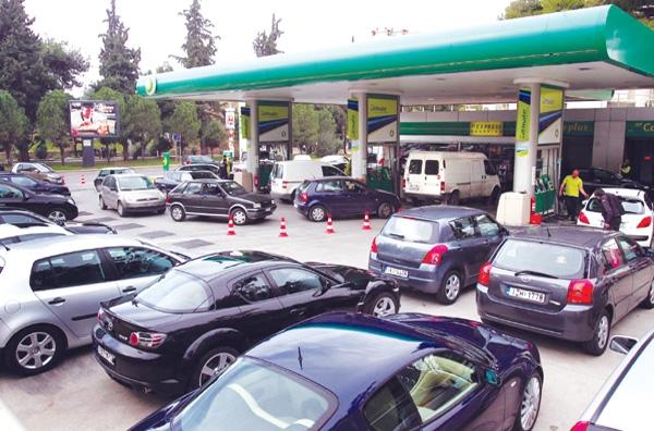Πλαφόν στις τιμές καυσίμων