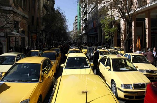 Από το κράτος οι άδειες για τα ταξί