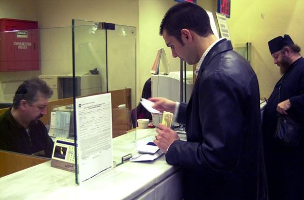 Παρατείνεται η εγγύηση τραπεζικών καταθέσεων