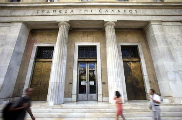 Με το σταγονόμετρο τα δάνεια από Τράπεζες